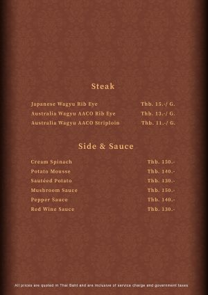menu5_steak